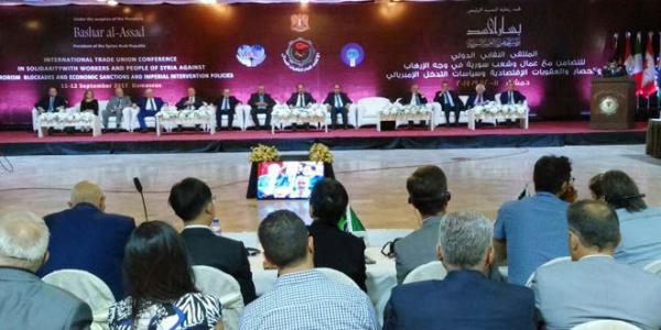 Under patronage of President al-Assad, 3rd International Trade Union Conference kicks off