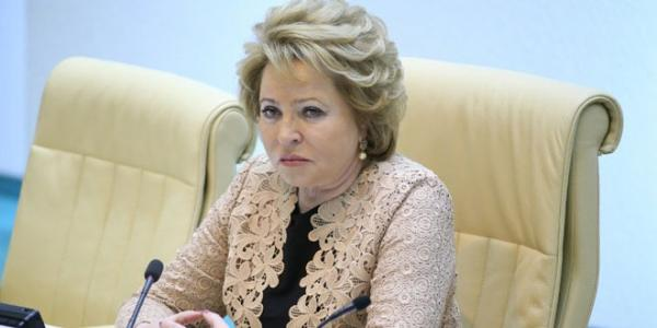 Matviyenko : Inter-Parliamentary Union delegation to visit Syria