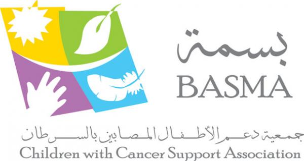 Basma Association…seven years in service of children with cancer