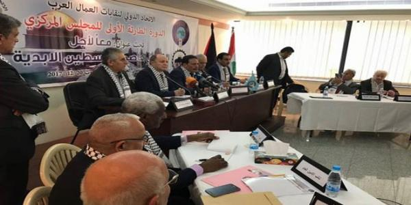 ICATU Central Council Emergency Session held in support of al-Quds with participation of Syria