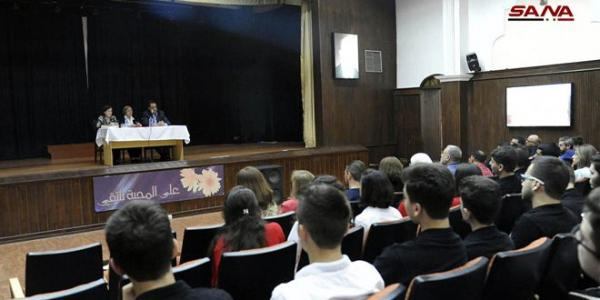 Scientific Forum for members of Syrian Science Olympiad teams launched