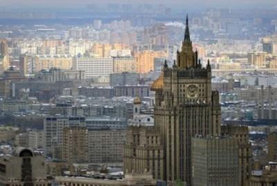 Russia: British-Drafted UNSC Statement on al-Quseir Untimely