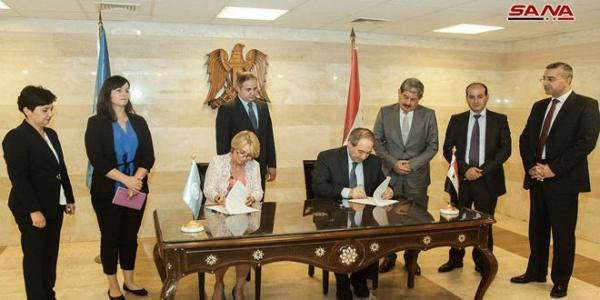 Syria, UNMAS sign MoU on mine clearance