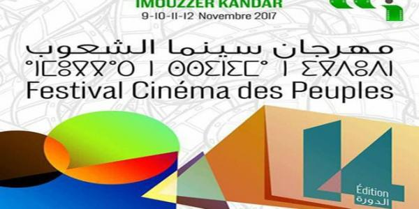 "Syrian film ""On the Roof of Damascus"" to participate in People's Film Festival in Morocco"