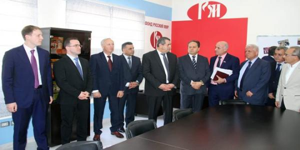 Center for Russian language teaching coordination opened
