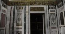 Museum of Arabic Calligraphy in Damascus… a journey into the history and beauty of Arabic calligraphy