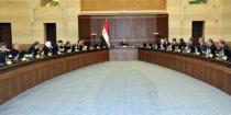 Cabinet adopts executive program of National Project for Administrative Reform