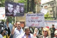 Sit-in outside Turkish Embassy in Damascus to express solidarity with Turkish protesters