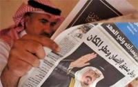 Saudi Arabia's Press: The New McCarthyism