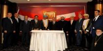 Oman reiterates keenness on solving Syrian crisis, developing bilateral relations