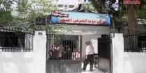 Douma recovering its health gradually, Eastern Health Center back into service