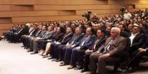 First Youth Conference for Human Development starts activities