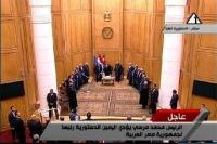 Cairo: Mursi sworn in before constitutional court