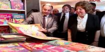 International Book Fair inaugurated at al-Assad Library